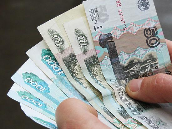 «Удручающие тенденции»: Резервный фонд «похудел» еще на 470 млрд рублей