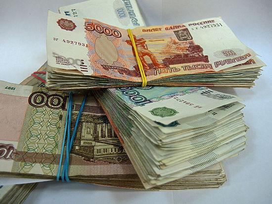 Резервный фонд России и ФНБ похудели на 600 млрд рублей