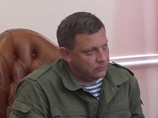 Лидер ДНР Захарченко предложил Порошенко увидеться награнице