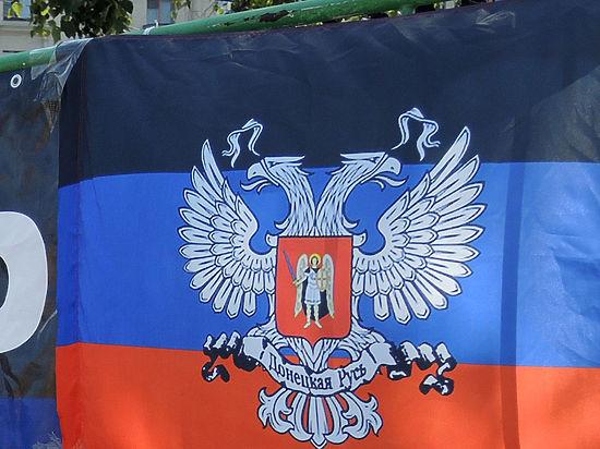 Консульство «ДНР» нельзя рассматривать как диппредставительство— премьер Чехии