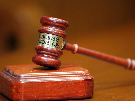 Суд отказался взыскивать 1 млн руб сколдуньи занесработавший «приворот»