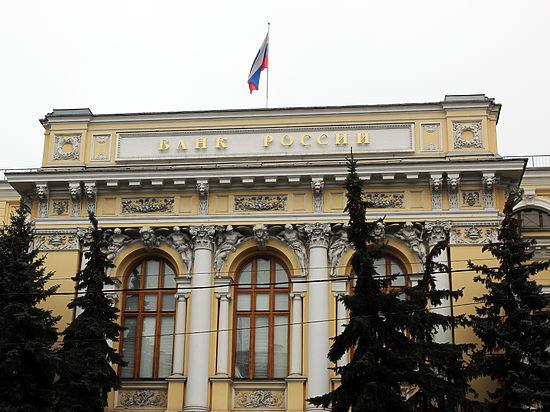 Центробанк предупредил россиян об угрозе умных кофеварок