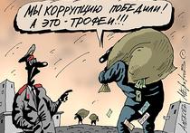 Г-н президент, только что у полковника нашли валюты на 9 000 000 000 (девять миллиардов рублей), а недавно вся Россия влюбилась в заявление Медведева: «Денег нет, но вы держитесь»