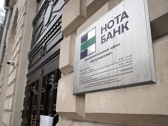 1200 килограммов долларов нашли в квартире сестры полковника МВД Захарченко