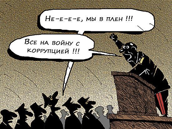 Ветеран ФСБ нашел «истоки» миллиардов полковника Захарченко