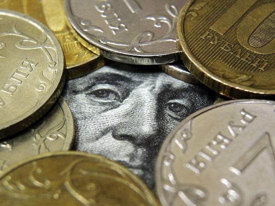 До75 задоллар: финансисты спрогнозировали резкое падение курса рубля