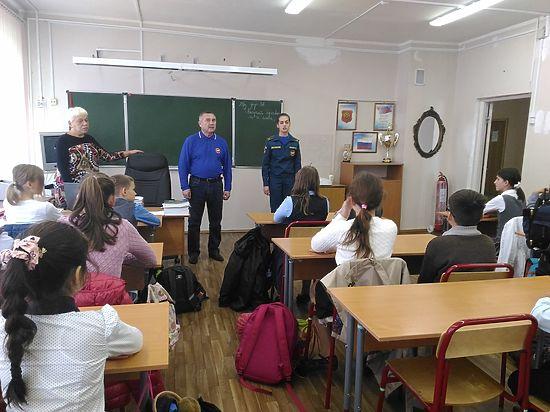 В школах Москвы проходят уроки безопасности