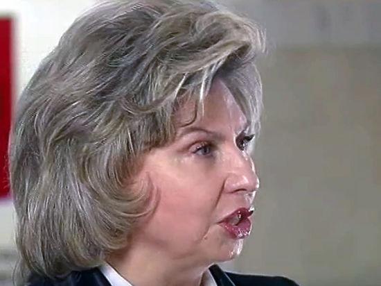 Омбудсмен предложила пополнитьУК РФстатьей обуголовном проступке