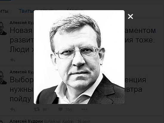 От свежей Государственной думы люди ожидают неслов, адел— Алексей Кудрин