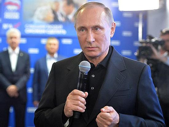Путин назвал причину победы «Единой России» на думских выборах