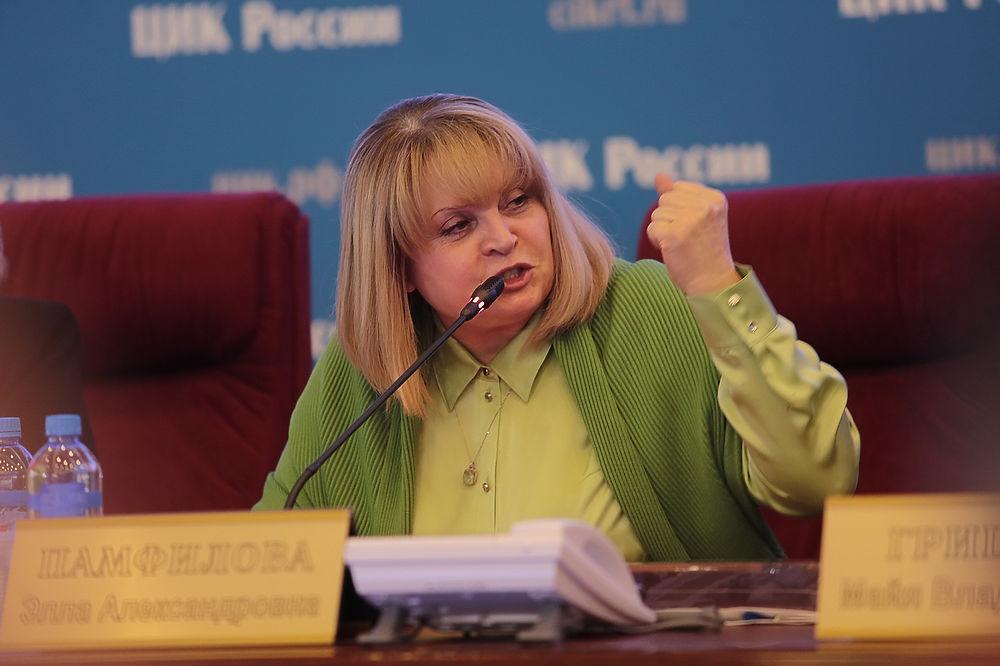 Эмоции Эллы Памфиловой в день выборов новой Госдумы