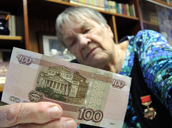 Куда обратиться за бесплатной путевкой в санаторий пенсионеру