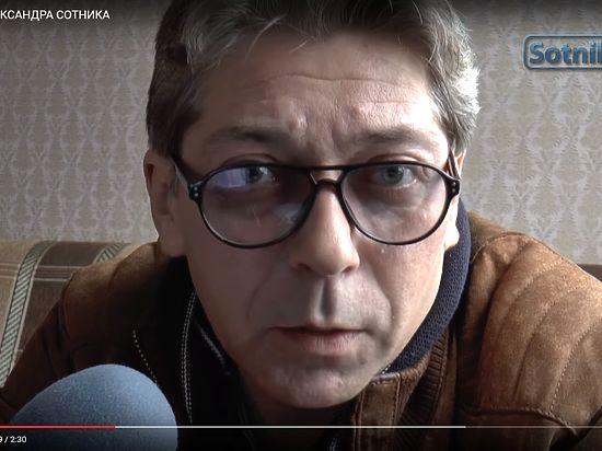 Уехавший вГрузию репортер Сотник объявил опродолжении угроз