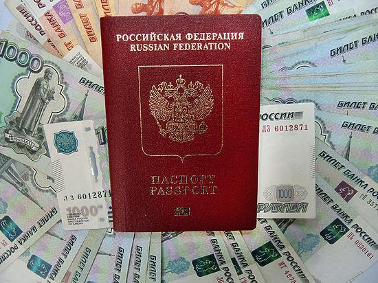 Запосещение Крыма стуристов хотят брать по300 руб.