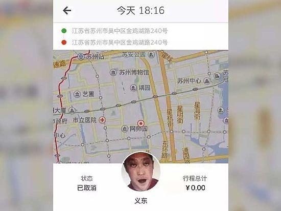 Uber протестирует вКиеве оплату поездки наличными