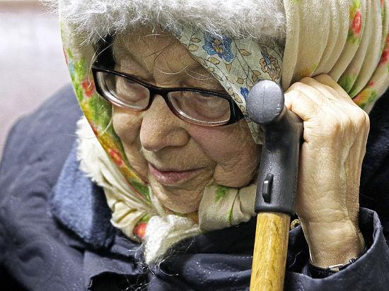 Руководство одобрило законодательный проект оединовременной выплате пенсионерам