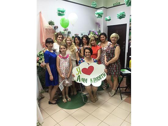 В Омске создают «Ауру красоты»