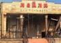 По информации МЧС по РД, в банкетном зале «Лайли» взорвался баллон со сжиженным газом