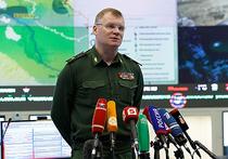 Киев утаивает информацию, которая помогла бы установить причины катастрофы MH17