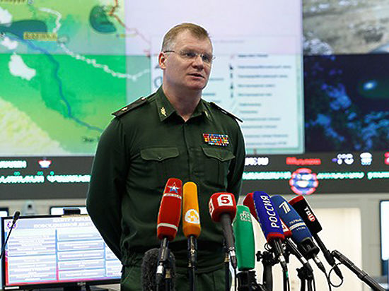 МинобороныРФ опровергло версию отом, что рейс MH17 сбил украинский истребитель