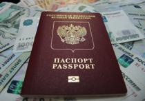Минфин обяжет россиян, проживающих за границей, отчитываться о наличии счетов в иностранных банках