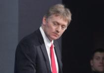 Пресс-секретарь президента России Дмитрий Песков прокомментировал циркулирующие слухи о том, что Владимир Путин якобы подписал указ о ликвидации Следственного комитета России