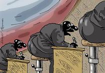 Общая численность комитетов в новой Думе сократится с 30 до 26, и половину из них «ЕР» забирает себе — кто именно возглавит эти комитеты, станет известно 28 сентября
