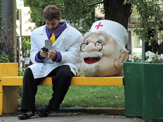 Уровень здоровья россиян остается одним из худших в мире.  фото: Геннадий Черкасов
