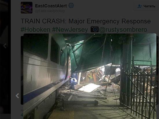 В Нью-Джерси поезд врезался в здание вокзала: более 100 пострадавших