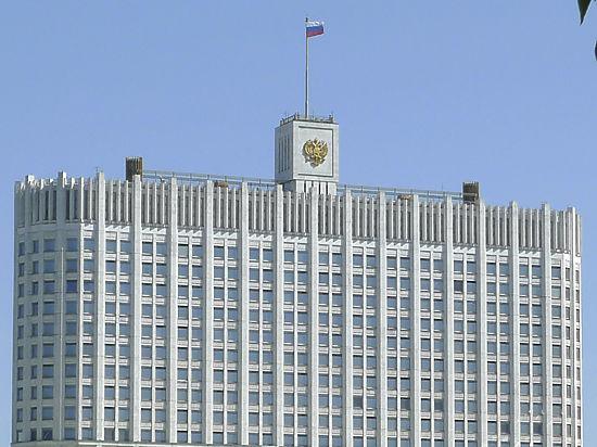 Государство игоскомпании контролируют 70 процентов русской экономики— ФАС