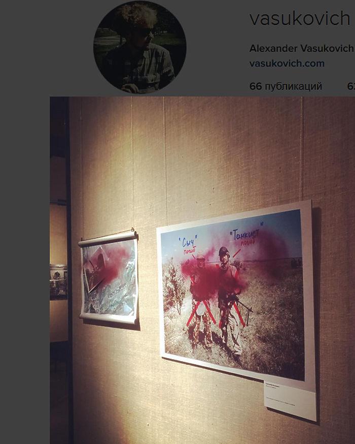 Сахаровский центр в Москве дважды подвергся атаке из-за фотографий из Донбасса