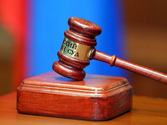 Судебный запредел