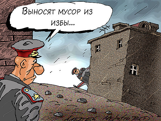 Откуда у полковника Захарченко миллиарды