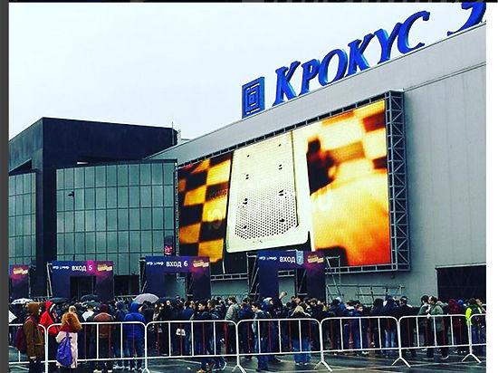 В «Крокус Экспо» в столице России отыскали взрывное устройство