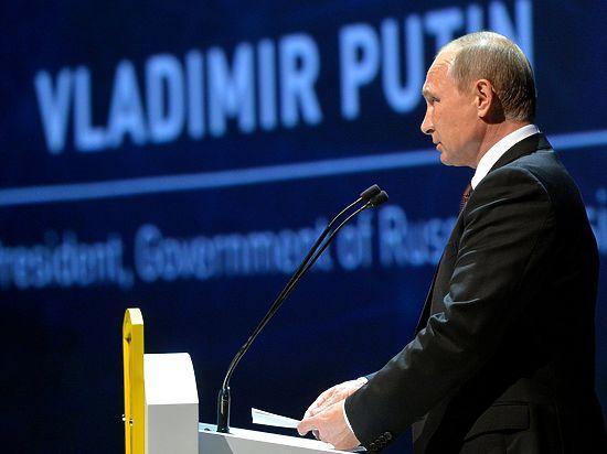Путин объяснил, почему он не верит в закат эры углеводородов