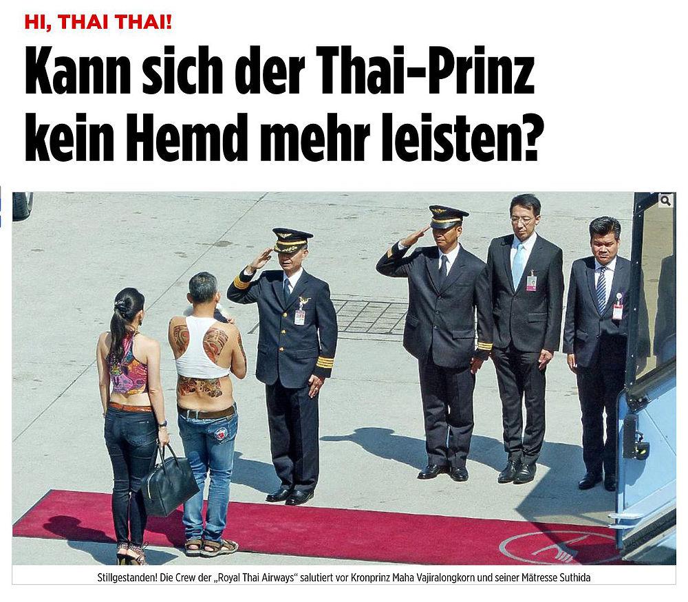 Наследник скончавшегося короля Таиланда поразил публику внешним видом
