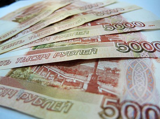 Министр финансов назвал условия для частичной разморозки пенсионных накоплений