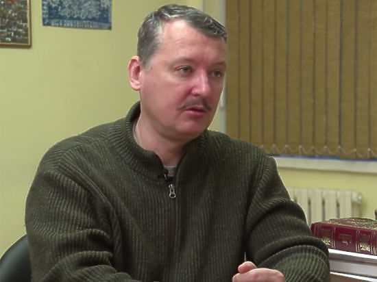 Стрелков пожаловался насокращение снобжения деньгами ополченцев Донбасса