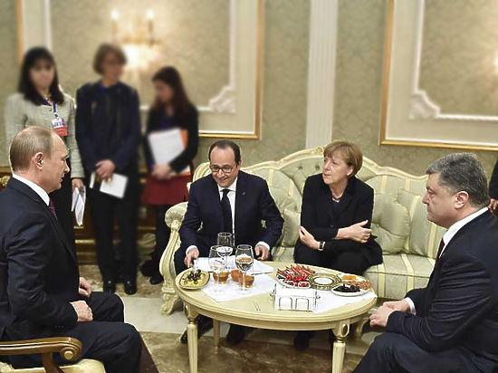 Руководитель МИД Франции поведал оцели встречи лидеров стран «нормандской четверки»