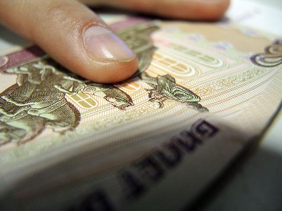 Банк «Пересвет» ограничил выдачу вкладов