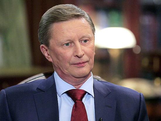 Сергей Иванов опроверг информацию осоздании Министерства госбезопасности