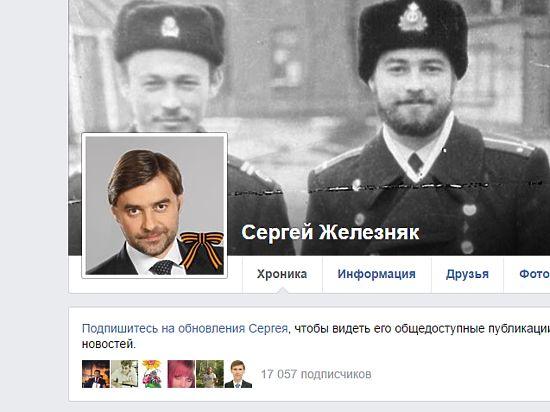 Социальная сеть Facebook продолжает репрессии: Внаказание запост оМотороле— блокировка