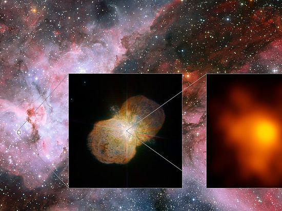 Представлены  фотографии  звезды,  угрожающей  жизни на  нашей  планете