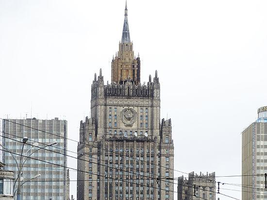 В МИД опровергли слухи о возвращении российских военных на Кубу
