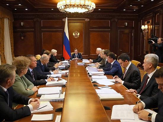 За структурные реформы России выдали рецепты 11-летней давности