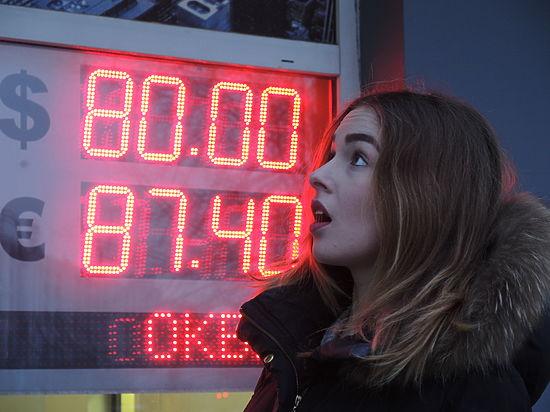 Эксперты назвали шесть главных факторов, грозящих обрушить рубль