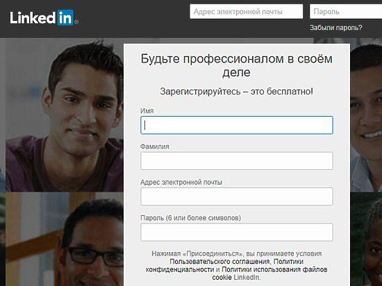 Роскомнадзор собрался добиться блокировки соцсети LinkedIn