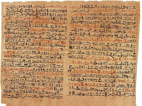 В Израиле обнаружен древнейший папирус с упоминанием Иерусалима на иврите