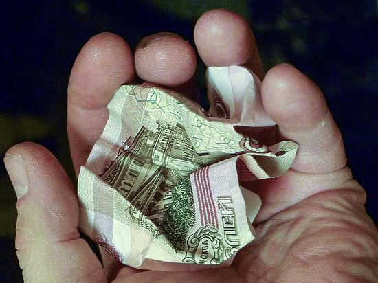 Триллион на бедность: перспектива введения пособий для неимущих оказалась иллюзорной