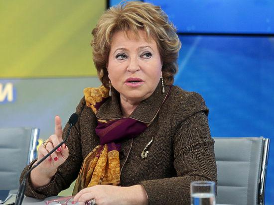 Россия выходит из изоляции: Валентина Матвиенко одержала две дипломатические победы